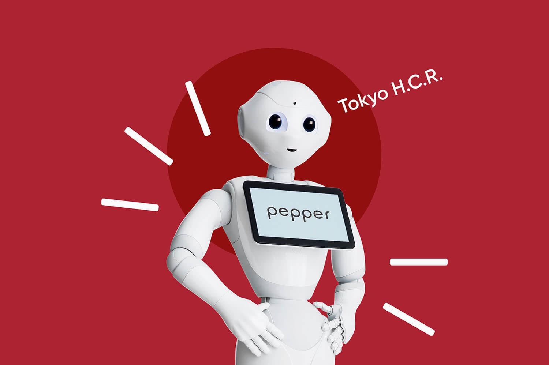 พาดูเทคโนโลยีของญี่ปุ่น Tokyo H.C.R