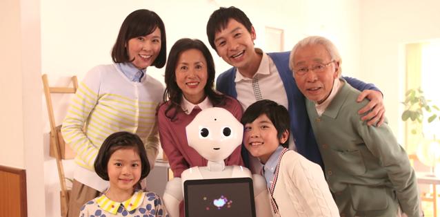 ภาพจาก https://www.ald.softbankrobotics.com/en/cool-robots/pepper