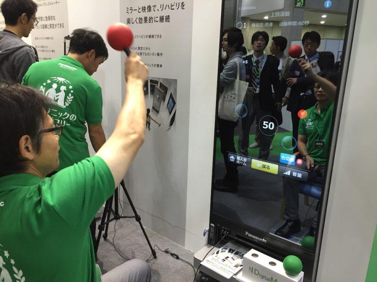 Digital mirror – กระจกอัจฉริยะช่วยเรื่องการออกกำลังกายของผู้สูงอายุ คล้ายๆเกม Wii ของ  Nintendo หรือ  Kinect ของ X-box